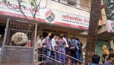 Hindistan bankından hakerlər 13 milyon ABŞ dolları oğurladı