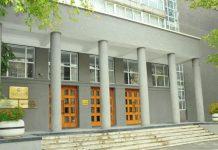 Maliyyə Bazarlarına Nəzarət Palatası