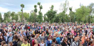 Xarkovda Sovet İttifaqı Qəhrəmanı Fariz Səfərovun adına parkın açılış mərasimi olub