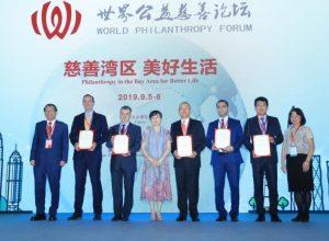 Beynəlxalq Xeyriyyəçilik Forumu