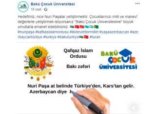 Bakü Çocuk Üniversitesi