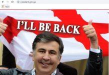 """Mixail Saakaşvilinin fotosu və """"Mən qayıdacağam"""" sözləri"""