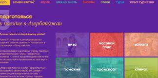 Rusiyada Azərbaycanın turizm potensialı