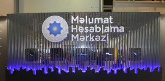 Məlumat Hesablama Mərkəzi
