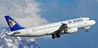 """""""Air Astana"""" aviaşirkəti"""