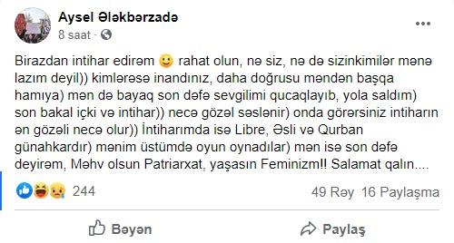 Aysel Ələkbərzadə